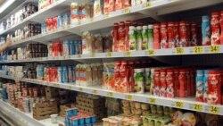 Экономическая среда: две инфляции в одной стране