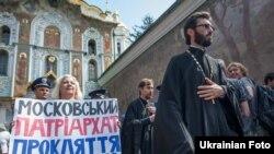 Ваша Свобода   Томос для України і «громадянська війна за храми»