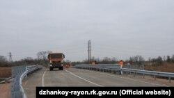 Мост в Джанкойском районе