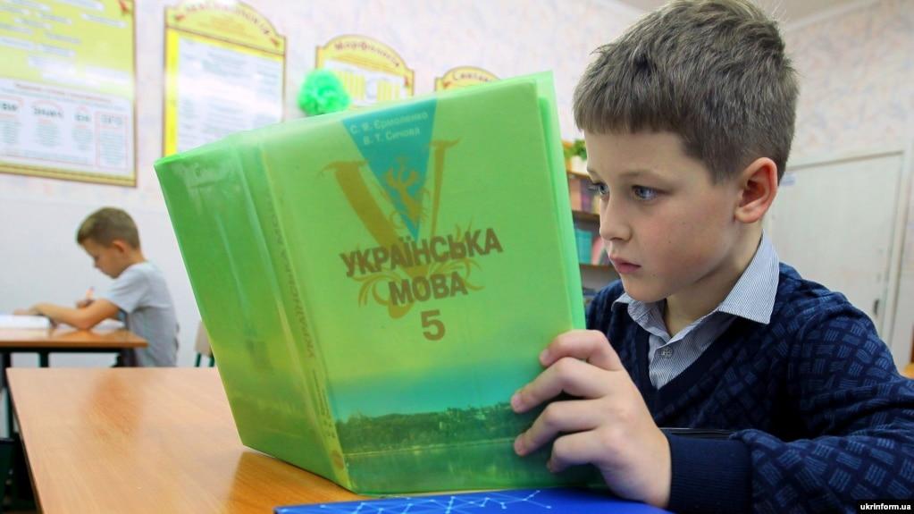 Новий проект Українського правопису  основні зміни та думки експертів a316747d9228f