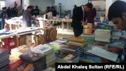 جانب من معرض الكتاب في جامعة دهوك