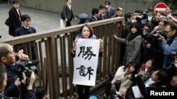 Gazetarja japoneze, Shiori Ito.