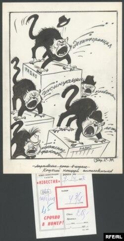 Карыкатура Барыса Яфімава
