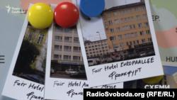 Готелі мережі FAIR HOTEL: Fair Hote Villa Diana, Fair Hotel an der Messe, Fair Hotel Europaallee
