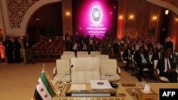 Otvaranje sastanka u Dohi, 26. mart 2013.