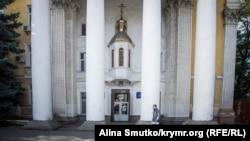 Храм Святых равноапостольных князей Ольги и Владимира в Симферополе