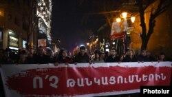 Акция протеста оппозиционного блока «Елк» против роста цен, Ереван, 5 февраля 2018 г.
