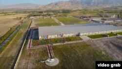Таджикско-китайское предприятие