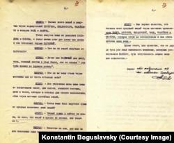 Протокол допиту Павла Старжинського 1938 року розкриває механіку викрадення одягу в'язнів