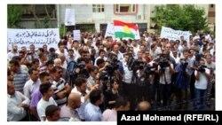 مظاهرة احتجاج على ميزانية اقليم كردستان