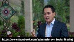 Азим Азимов.