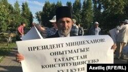 Казанда татар телен яклау пикеты