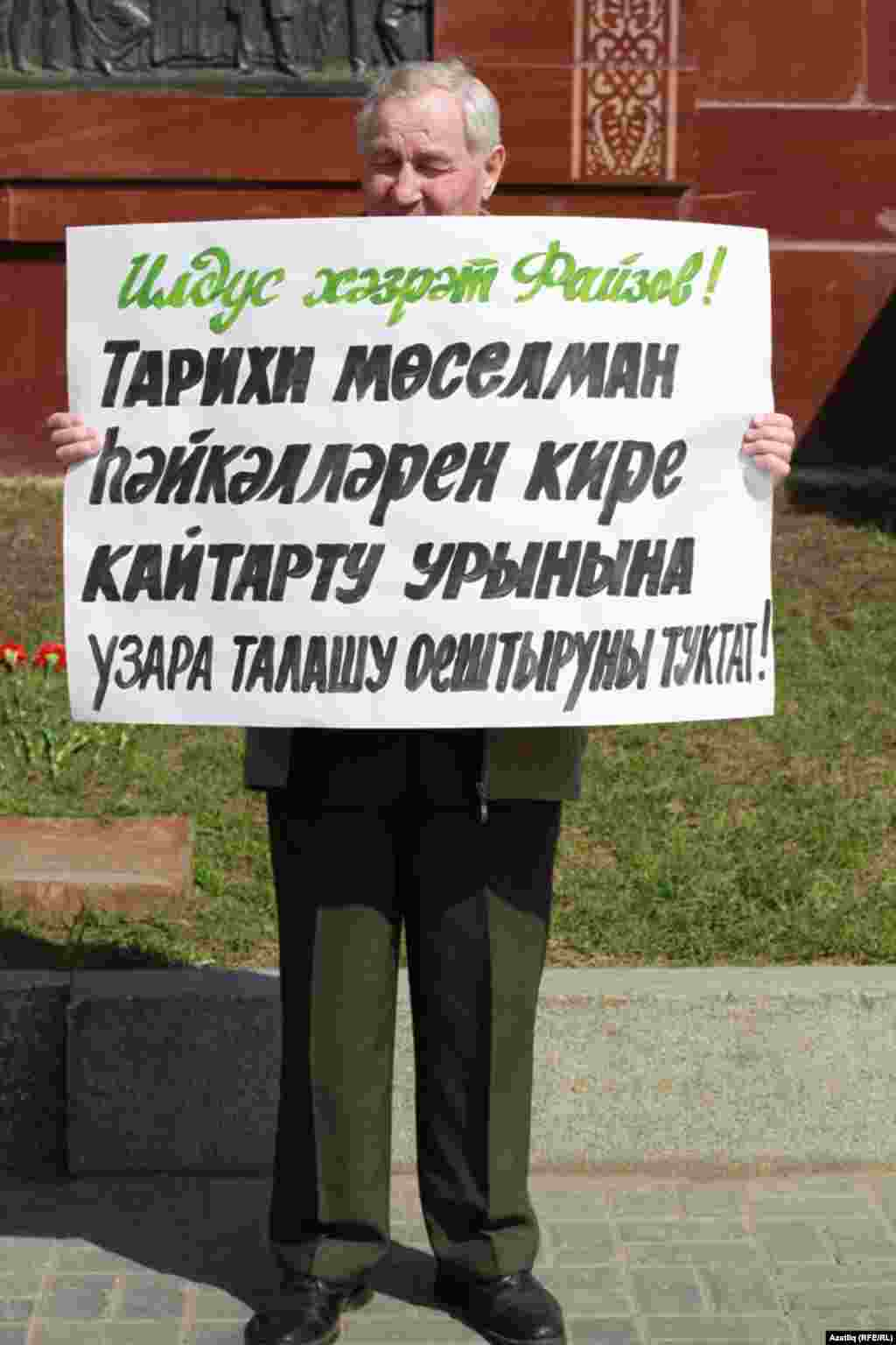 Tatarstan -- Picket in support of Tatar language, Kazan, 21Apr2012