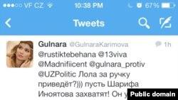 @GulnaraKarimova микроблогида 30 ноябрь куни қолдирилган твит.