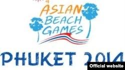 Логотип 4-х Азиатских пляжных игр.