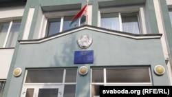 Будынак Слаўгарадзкага суду