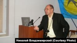 Николай Владзимирский, выступление на конференции