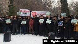 """""""Шарли Эбдого"""" каршы митингден, Бишкек, 20-январь, 2015."""