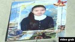 Фотография 19-летней Бурулай, убитой прямо в здании милиции после похищения.