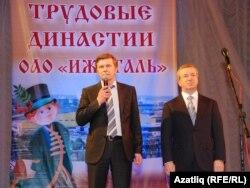 Шәһәр башлыгы Александр Ушаков (у)