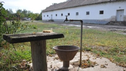 Logor u Srbiji, fotoarhiv