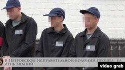 Канал группировки «ДНР» показывают несовершеннолетних в Петровской колонии, 2017 год (Радио Свобода не показывает лица детей, так как съемка могла вестись без их согласия)