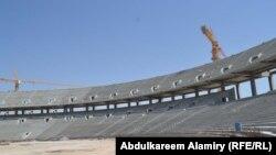 جانب من ملعب المدينة الرياضية في البصرة