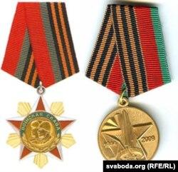 Беларускі ордэн Вайсковай Славы (зьлева) і юбілейны мэдаль да 65-годзьдзя вызваленьня Беларусі