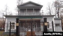 Уфадагы Ленин музее