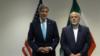 کری در دیدار با ظریف: باید راه حلی برای سوریه و یمن پیدا کرد