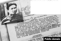Гелянын атасы Ардан Маркизовго коюлган айыптоо жана анын сүрөтү. 17.11.1937.