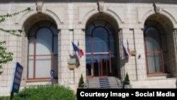 Sediul Agenției Naționale de Administrare a Bunurilor Indisponibilizate