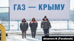 Магистральный газопровод «Кубань-Крым», декабрь 2016 года