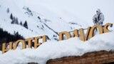 Masuri de securitate pentru Forumul de la Davos
