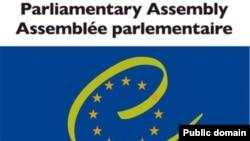 Парламентская Ассамблея Совета Европы отчиталась о выборах в России
