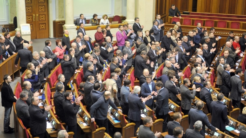 Ukraine's Parliament Approves Bill To Terminate Friendship Treaty With Russia