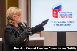 Ella Pamfilova, chairwoman of the Russia's Central Election Commission