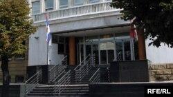 Sedište specijalnog tužilaštva u Beogradu