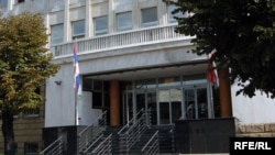 Zgrada Specijalnoj suda u Beogradu, foto Vesna Anđić