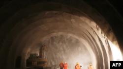 Tuneli i Kalimashit