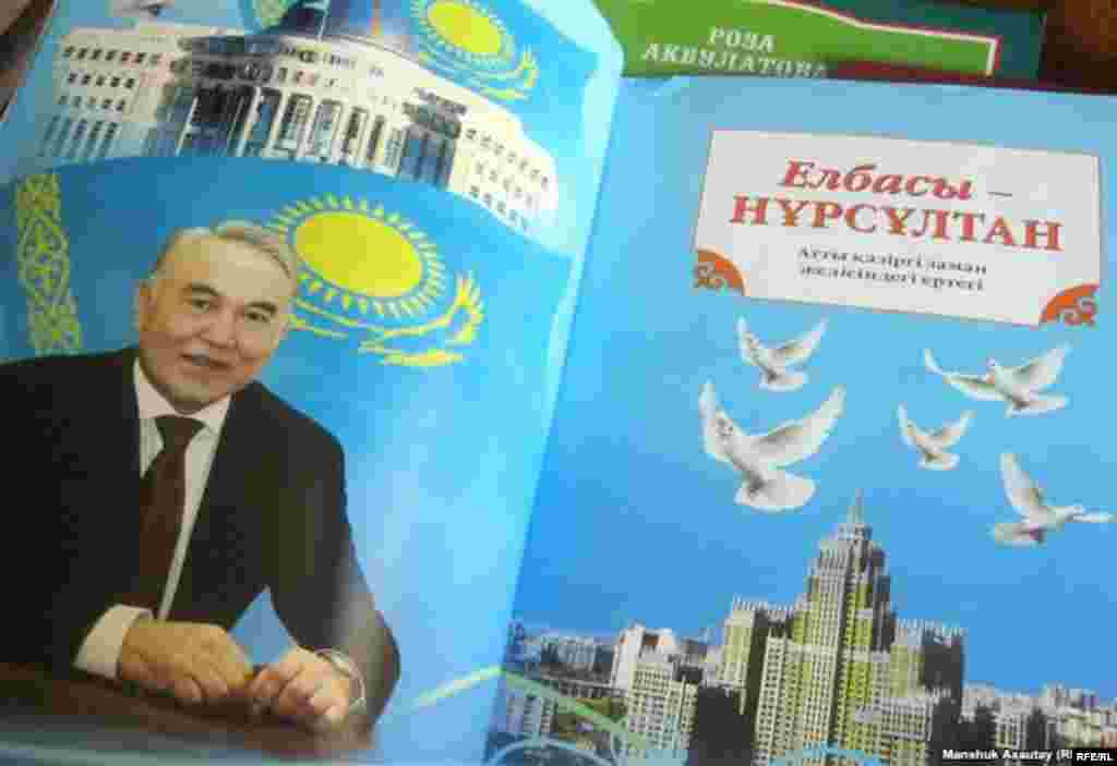 Казахстан. 12 – 16 сентября 2011 года #2