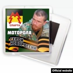 """""""Novorossiya"""" qaxramonlari"""" magniti"""