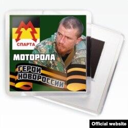 """Новороссия"" қахрамонлари"" магнити"