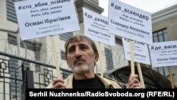 Акция в поддержку пропавших без вести крымчан. Киев, сентябрь 2016 года