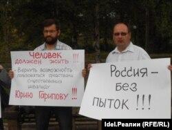 Фото: Левый Фронт в Пермском крае