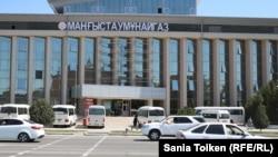 Офис компании «Мангистаумунайгаз» в Актау. 5 мая 2018 года.