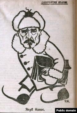 Шарж на Якуба Коласа («Зьвязда», 1928, № 1, 1 студзеня)