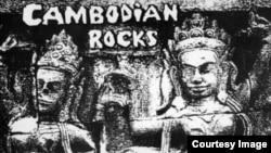 Cambodian Rocks. Фрагмент обложки альбома 1996 года