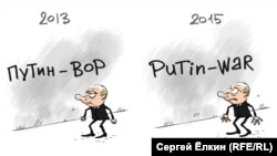 Рисунок Сергей Ёлкина