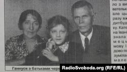 Батьки Анни Данилової, які забрали її з притулку